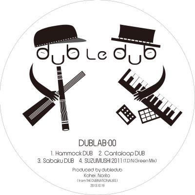 dubledub 1st demo